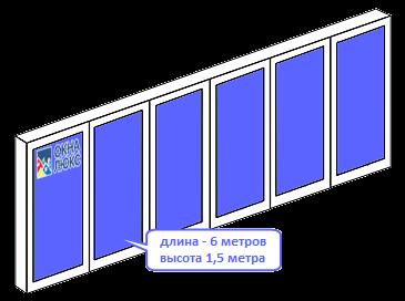 Лоджия 6 метров