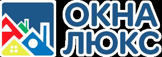 Окна Люкс Воронеж